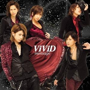 Single] ViViD – message Limited Edition